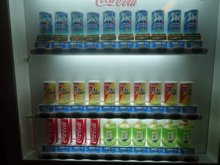 サンライズ出雲・瀬戸の自動販売機の写真