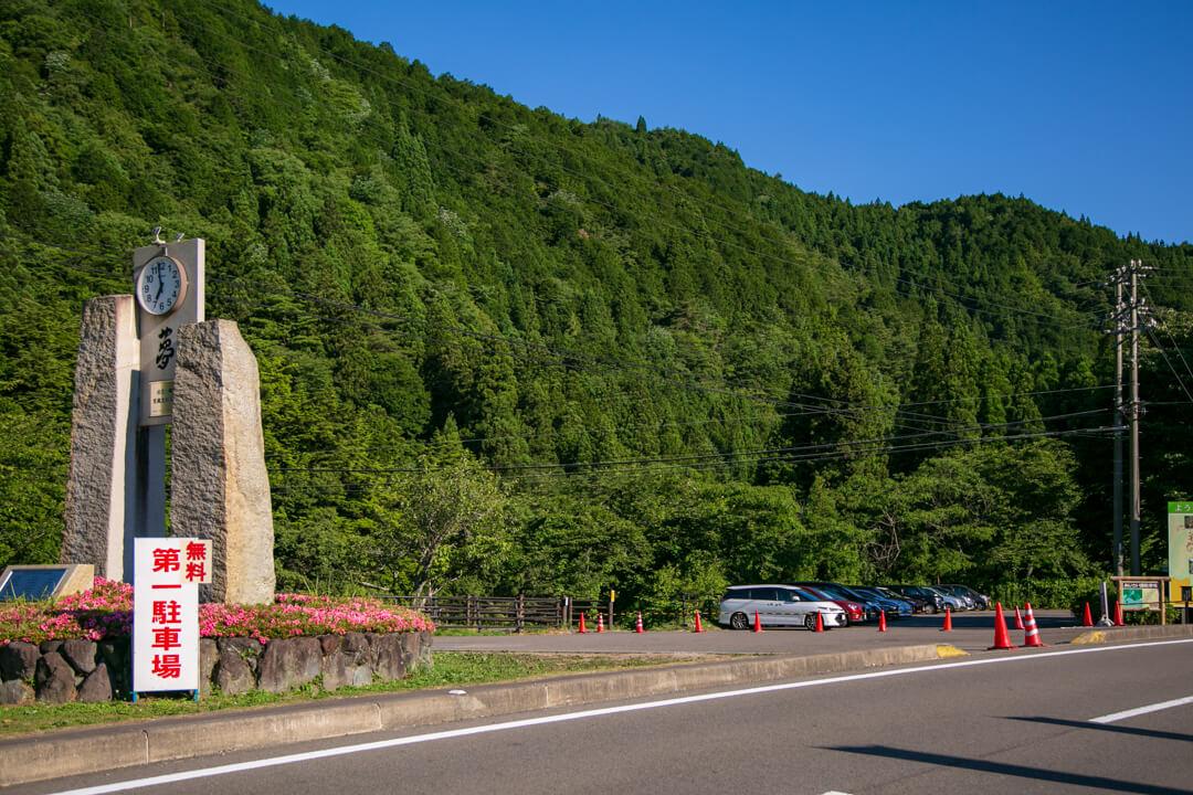 根道神社の駐車場の写真