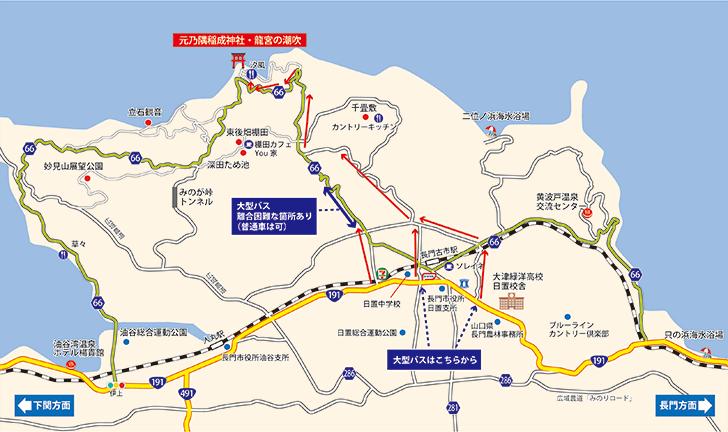 元乃隅稲成神社の地図