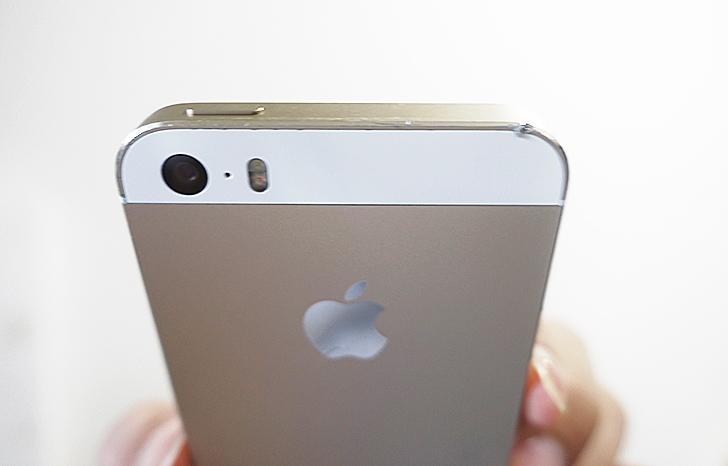 画面割れ・液晶割れのiphoneの状態を撮影した写真