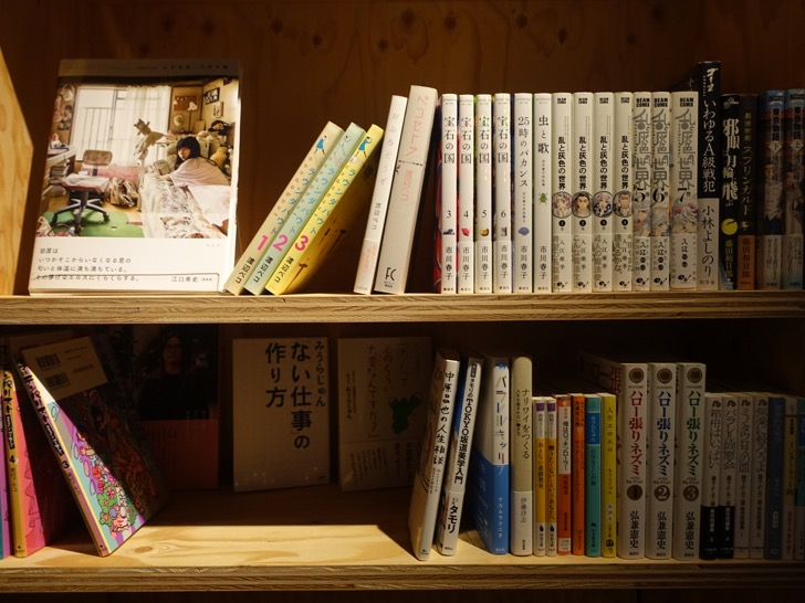 「BOOK AND BED TOKYO 京都店」の書籍の写真