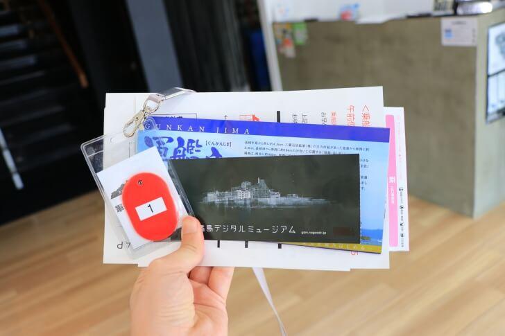 軍艦島デジタルミュージアムで受取った入場チケットと優先券の写真