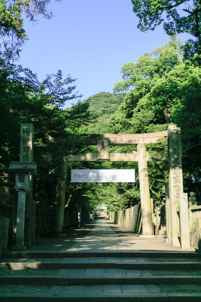 こんぴらさん「大門」を通過した後の路の写真