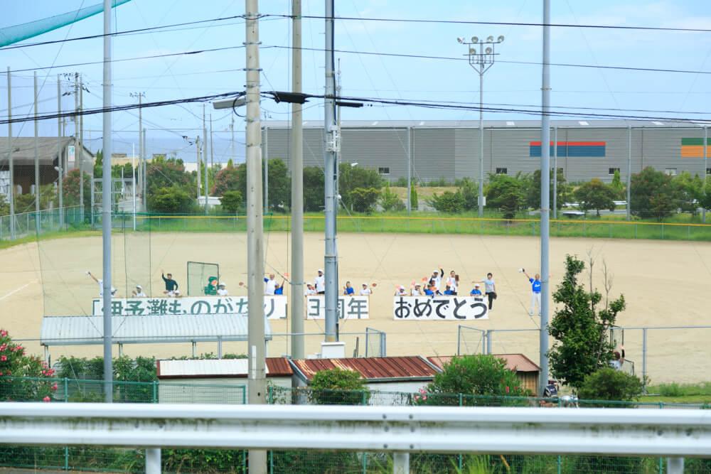伊予灘ものがたりを出迎えてくれる少年野球チームの写真