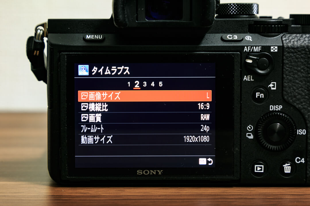 ソニータイムラプスアプリの写真保存形式設定画面