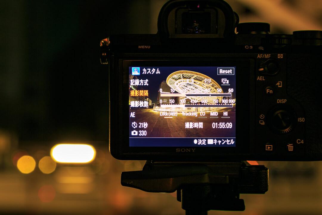 撮影間隔を設定している画面の写真