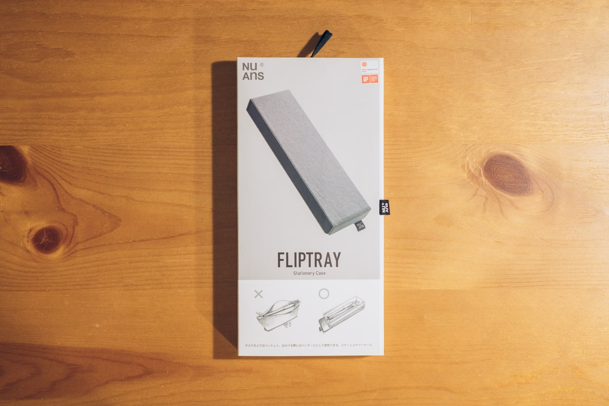 NuAns FLIPTRAY (ステーショナリーケース)の化粧箱の写真
