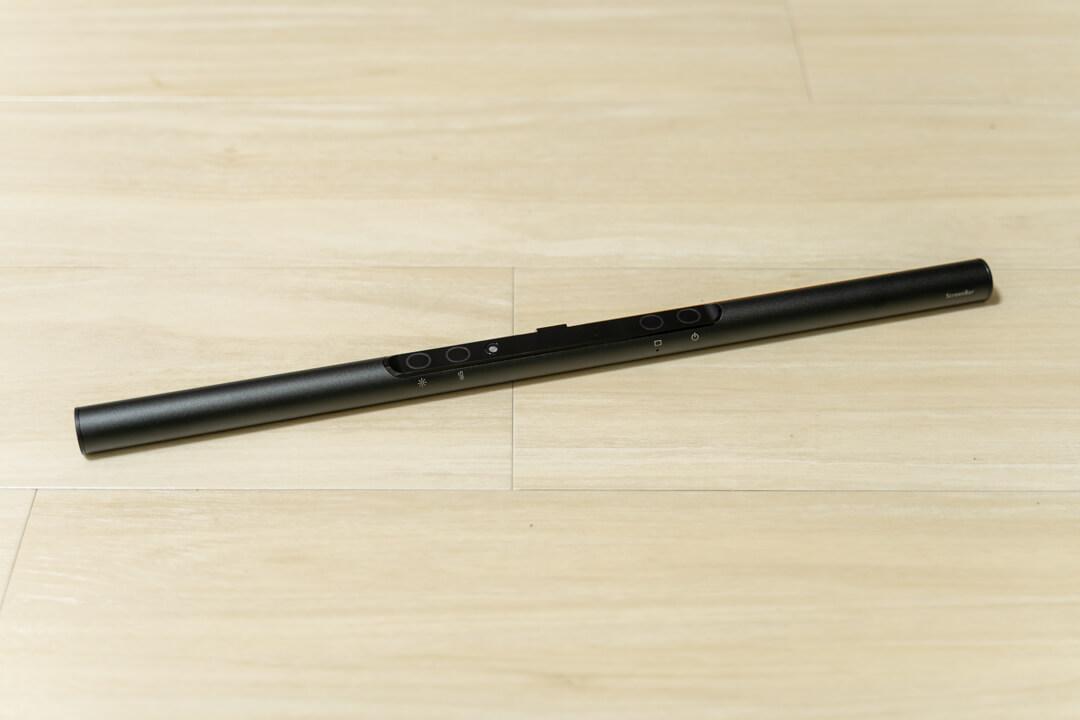 BenQ ScreenBar(スクリーンバー)の長さは45cm