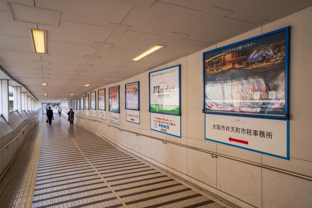 アートホテル大阪ベイタワーの連絡通路