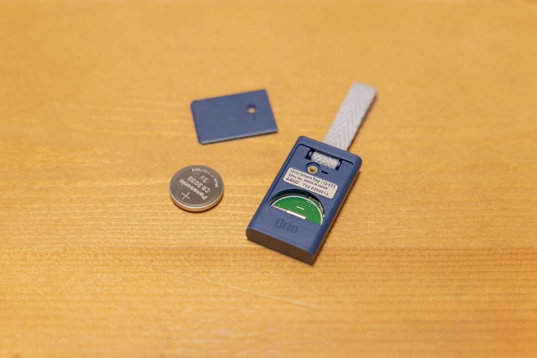 Qrio(キュリオ)スマートタグは電池交換可能