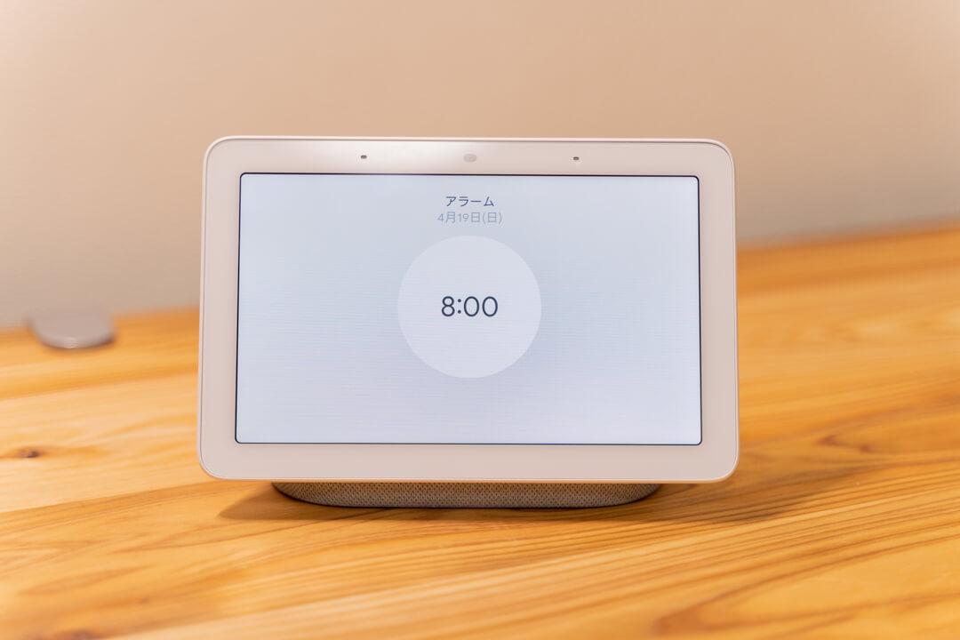 Goolge Nest Hubのアラームセット画面