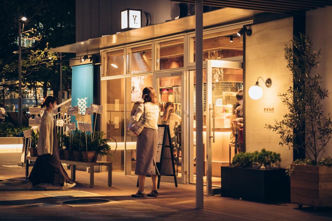 久屋大通公園の飲食店