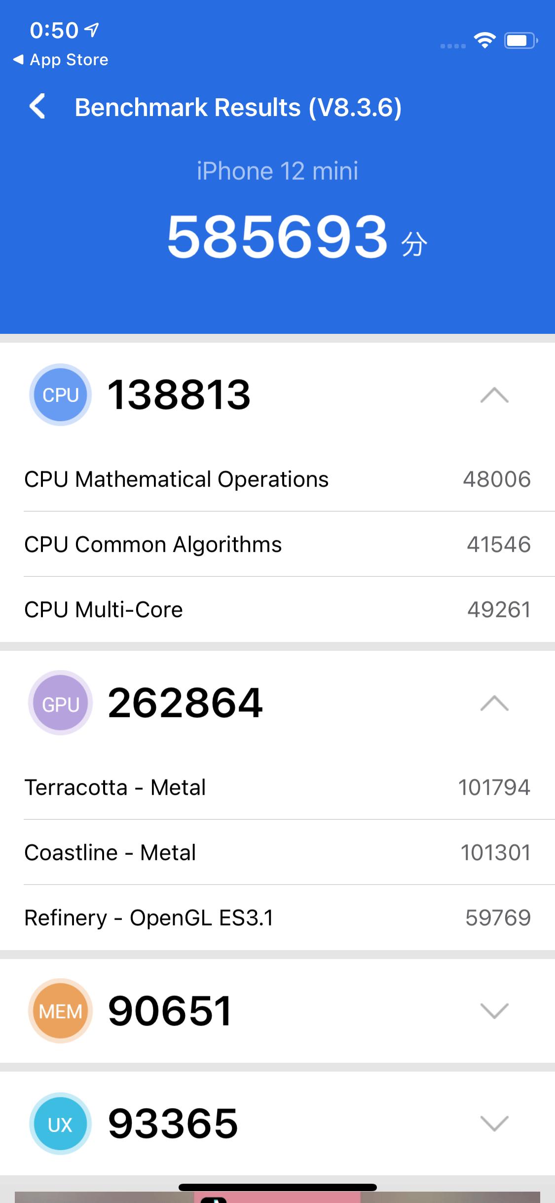 iPhone12 miniをAntutuベンチマークで測定した結果
