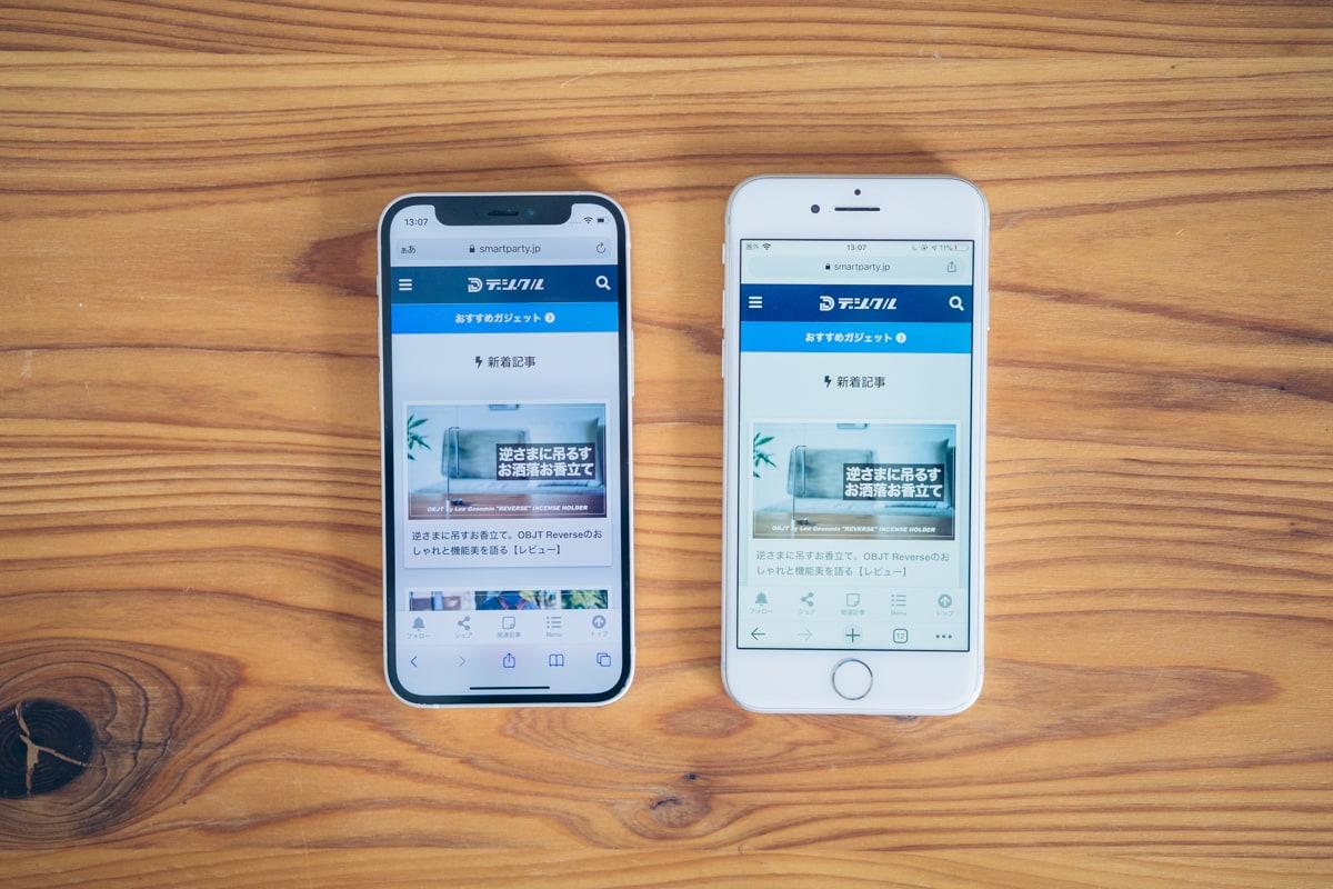 iphone12 miniとiPhone SE(第2世代)のディスプレイサイズを比較した写真