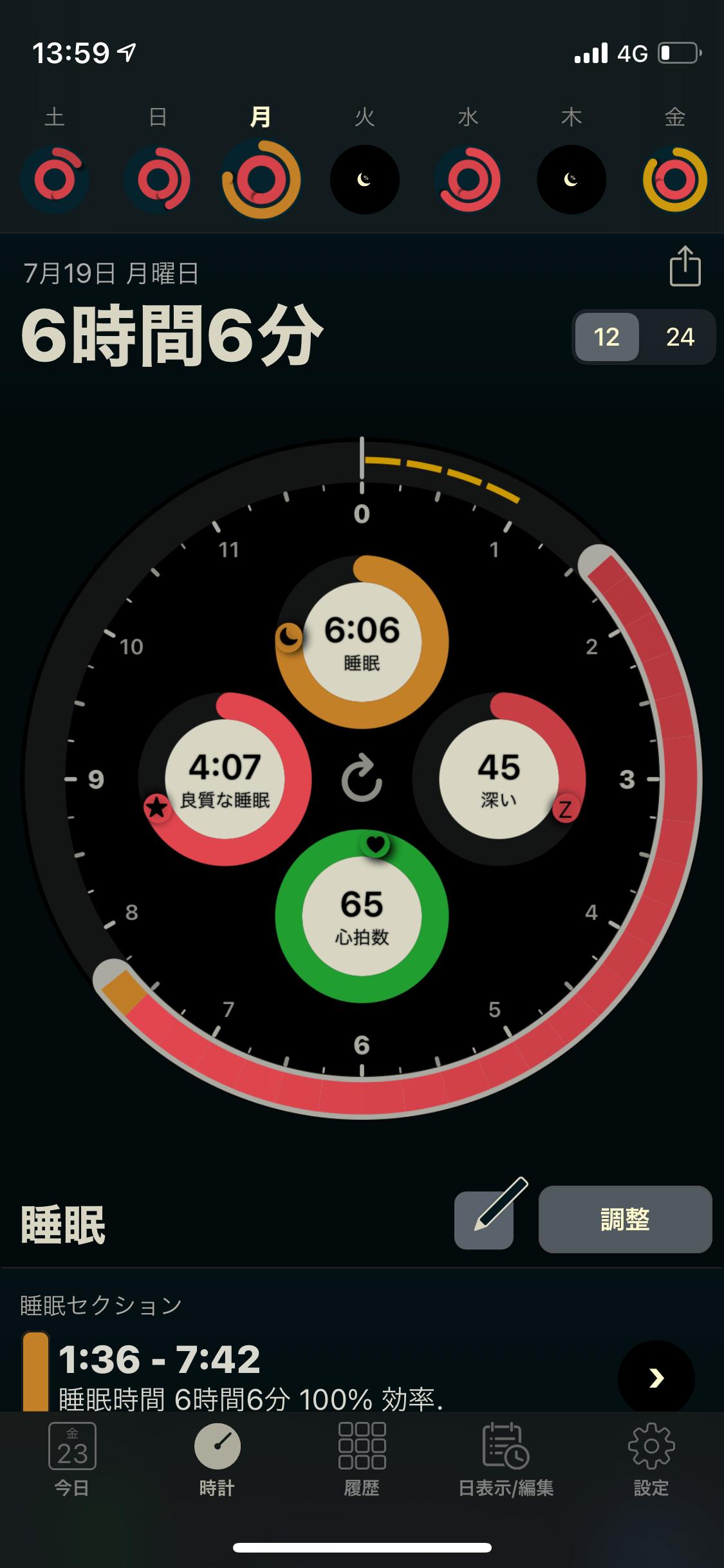 Apple Watch用アプリ「Auto Sleep」のスクショ