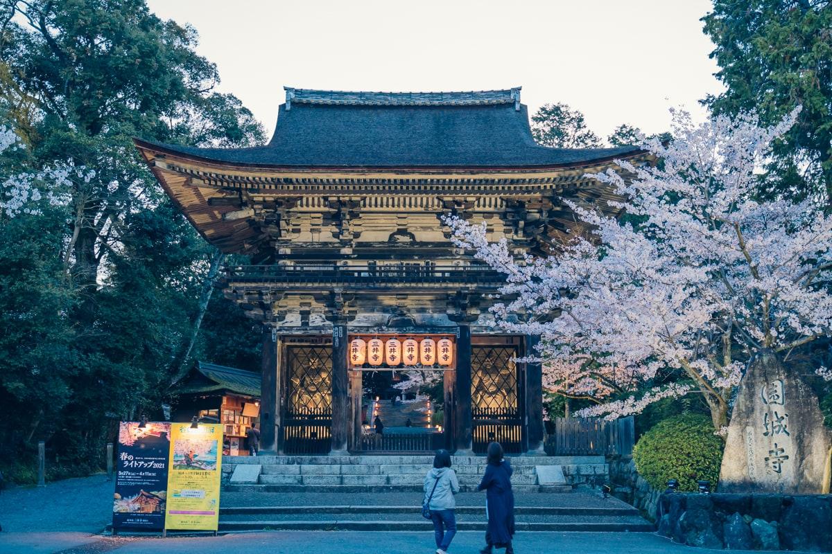 三井寺・仁王門
