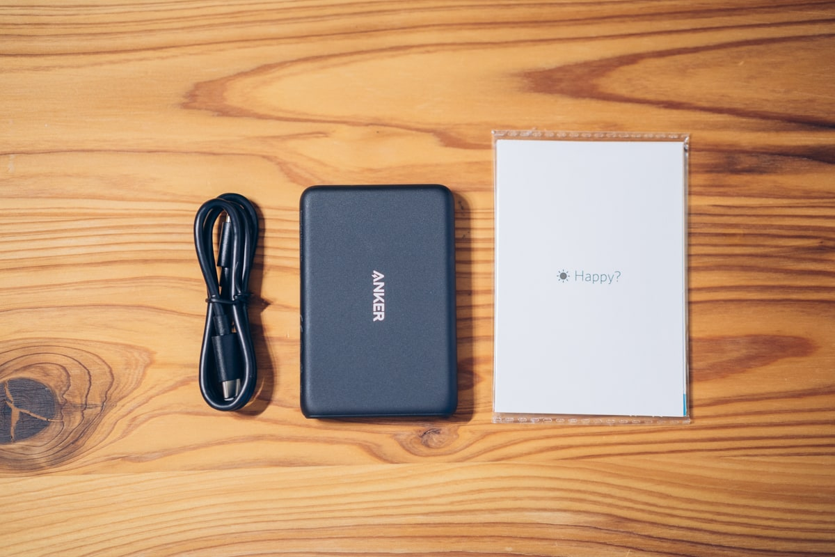 Anker PowerCore Magnetic 5000の付属品一覧