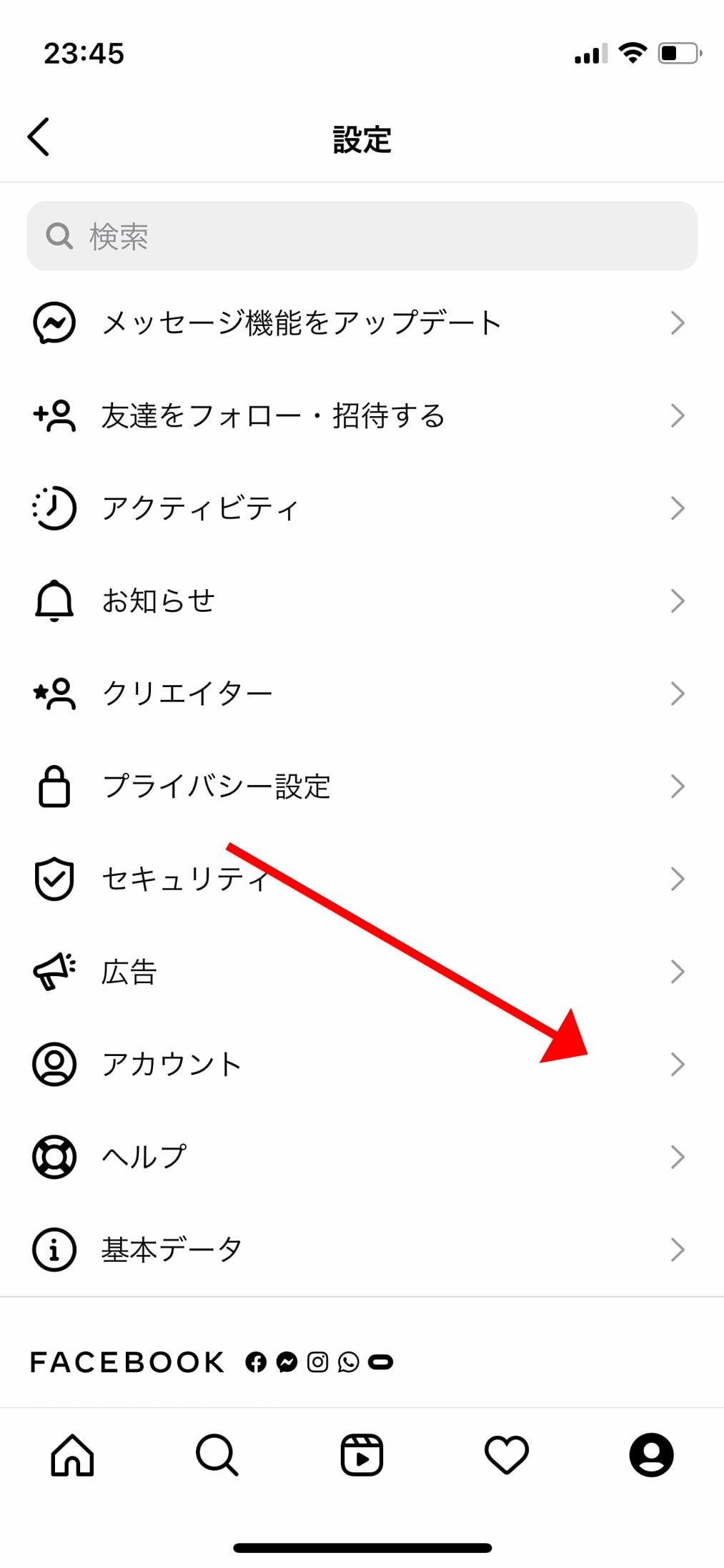 インスタグラムの動画自動再生をストップしてiPhoneのパケット通信を節約する方法