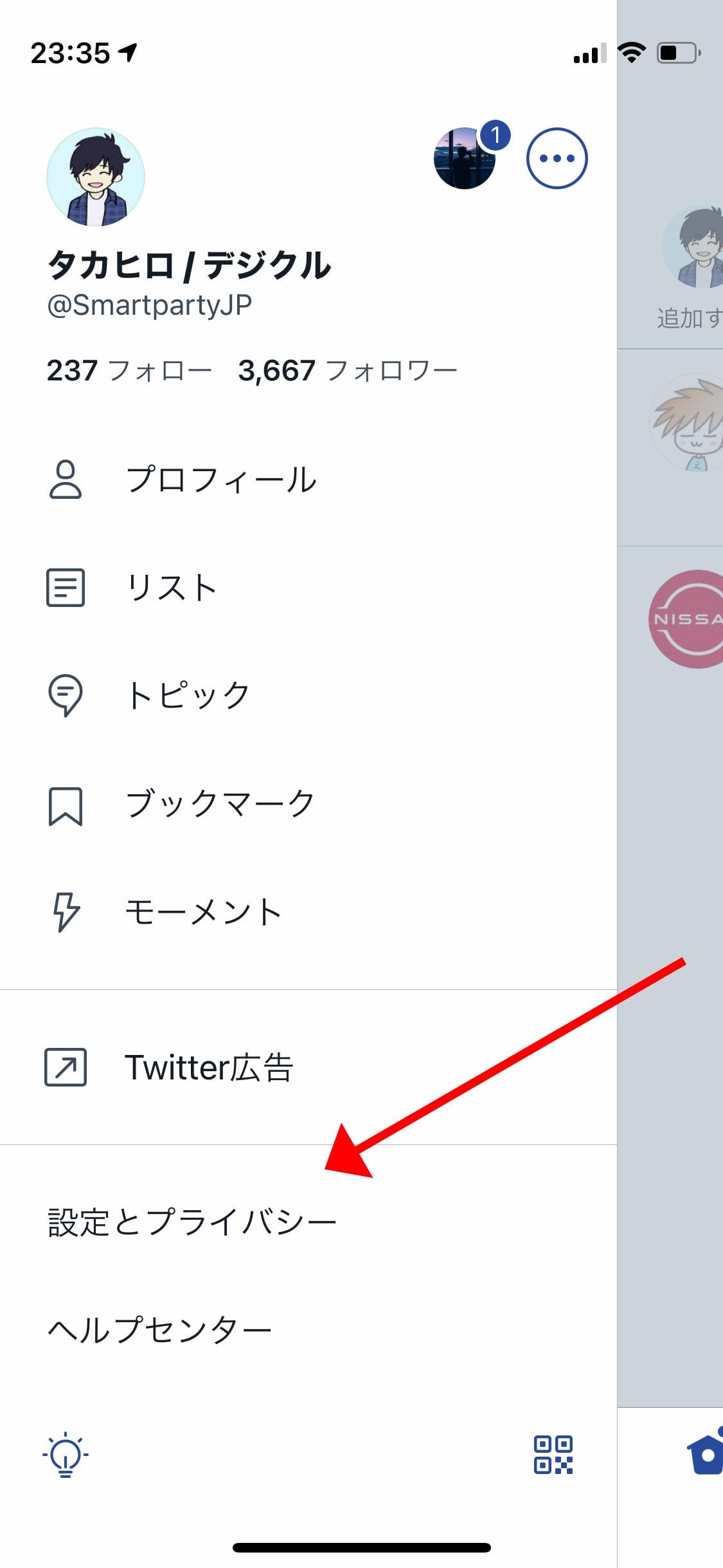 Twitterの動画自動再生をストップしてiPhoneのパケット通信を節約する方法