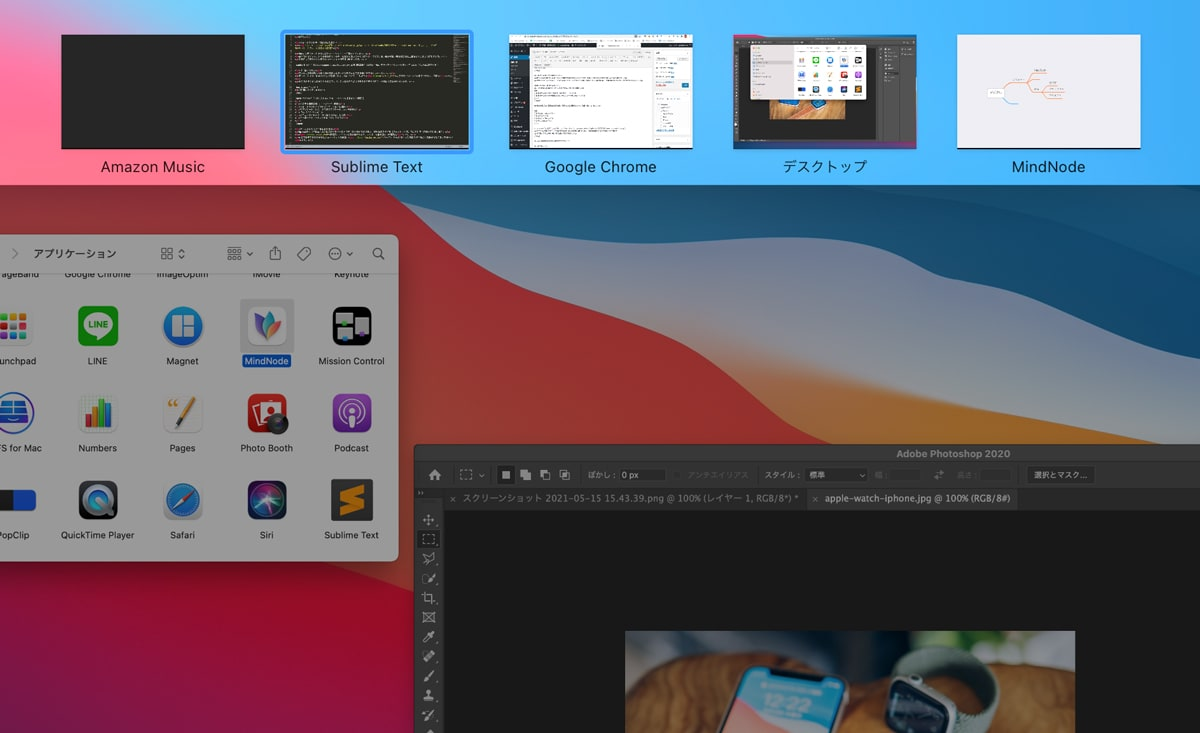 MacBookでブログを書くときの仮想デスクトップの使用例