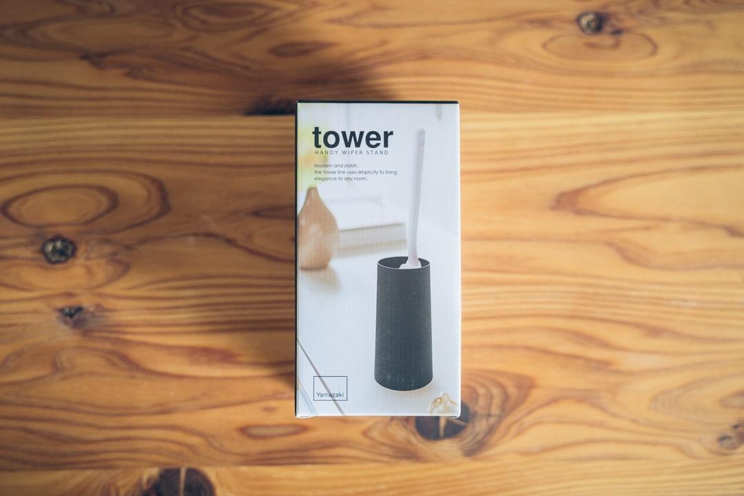 山崎実業 ハンディーワイパースタンドタワーの商品パッケージ