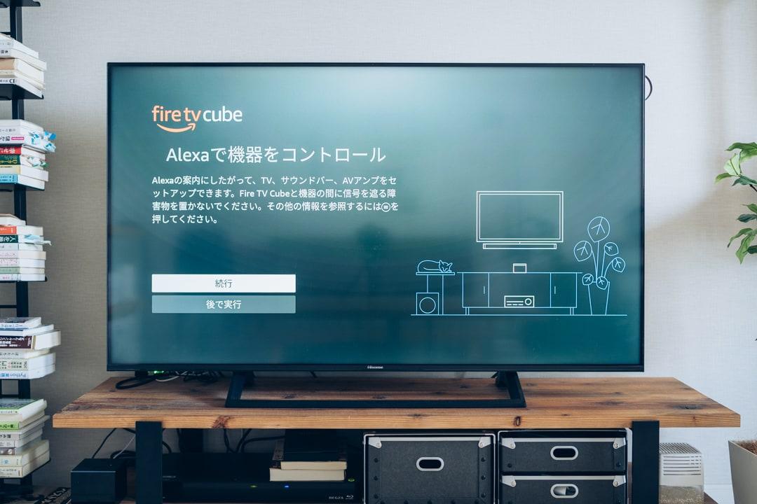 Fire TV Cubeの初期設定画面