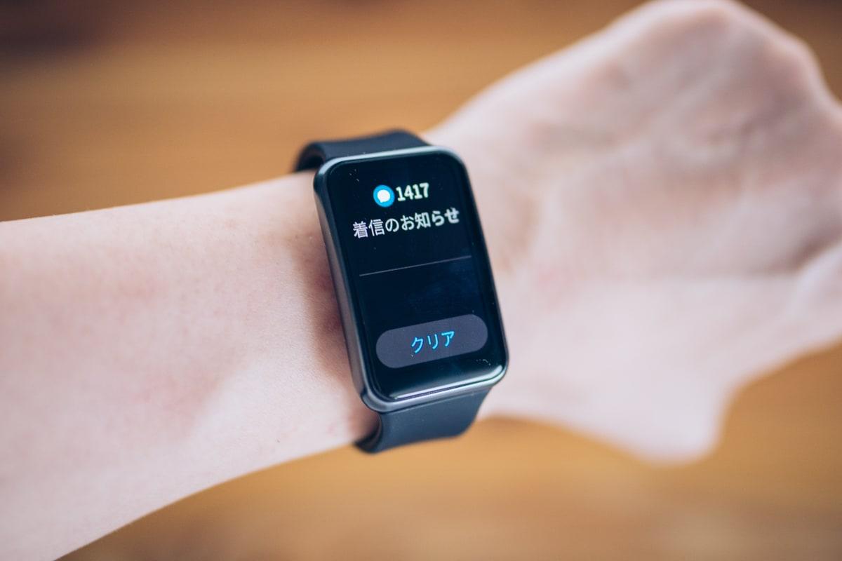 Huawei watch fitの通知確認画面