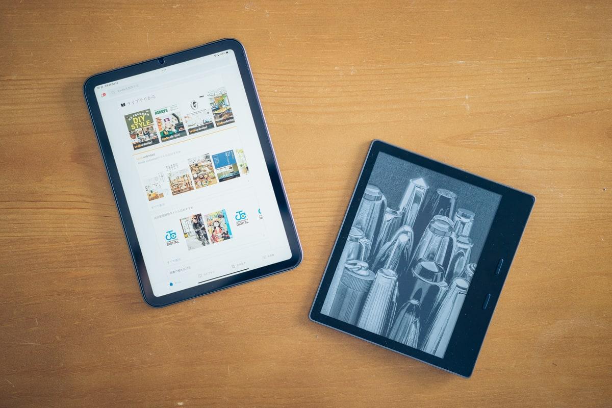 iPad mini6とKindle Oasis